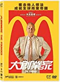 DVD : The Founder (Region 3 DVD / Non USA Region) (Hong Kong Version / Chinese subtitled) 大創業家