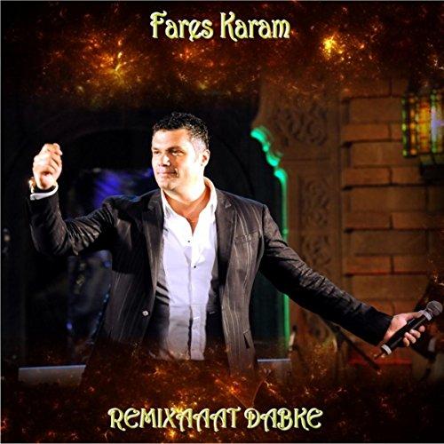 music fares karem tanoura