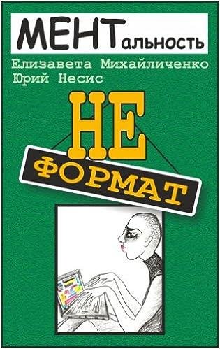 http://baulibraryh ml/art/free-digital-textbook-downloads-the
