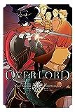 Overlord, Vol. 2 - manga (Overlord Manga)