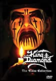 King Diamond – Mercyful Fate / The Video Collection- DVD [Import] King Diamond Video