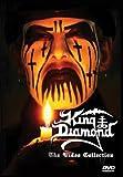 King Diamond – Mercyful Fate / The Video Collection- DVD [Import] King Diamond Video