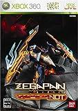 Zegapain NOT [Japan Import]