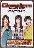 BROWNIE [DVD]