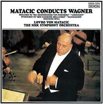 ワーグナー:管弦楽曲集(リマスタリング版)