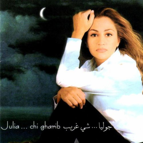 music julia boutros mp3