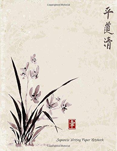Japanese Writing Paper Notebook: Genkouyoushi Paper PDF