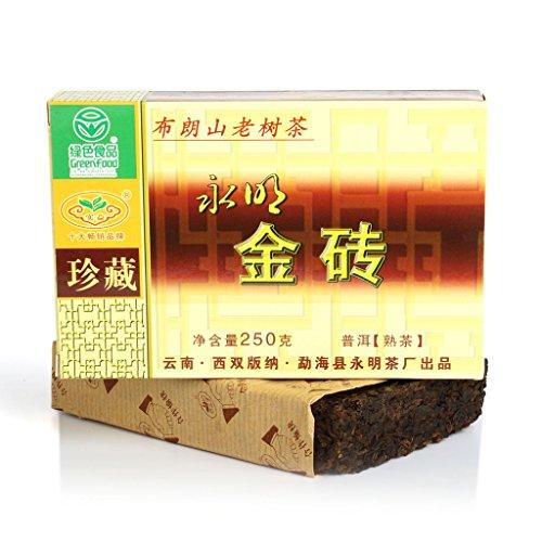 (250g (8.8 Oz) 2012 Year Yunnan Bulang Mount. Aged Golden Buds Pu'er Puer Puerh Tea Ripe Brick)