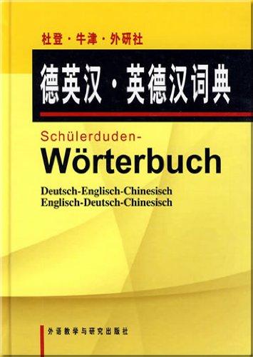 DudenOxfordFLTRPGerman-English-Chinese&English-German-Chinese dictionary (Chinese Edition)
