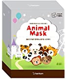 [Berrisom] Animal Mask Series Set 7pcs