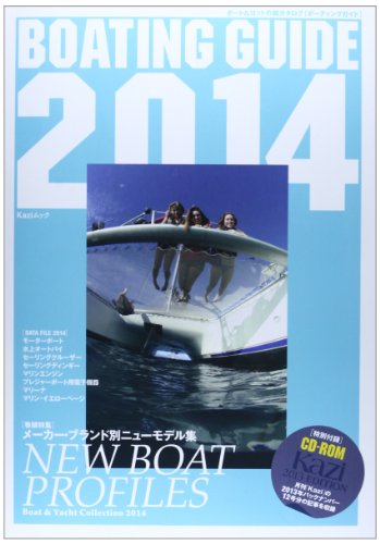 14 BOATING GUIDE