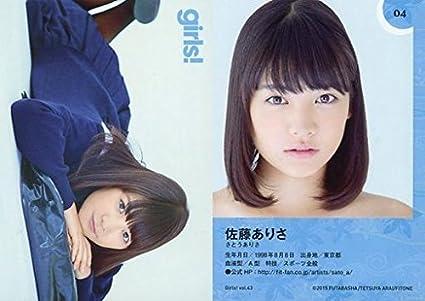 Amazon.co.jp | 04 : 佐藤あり...