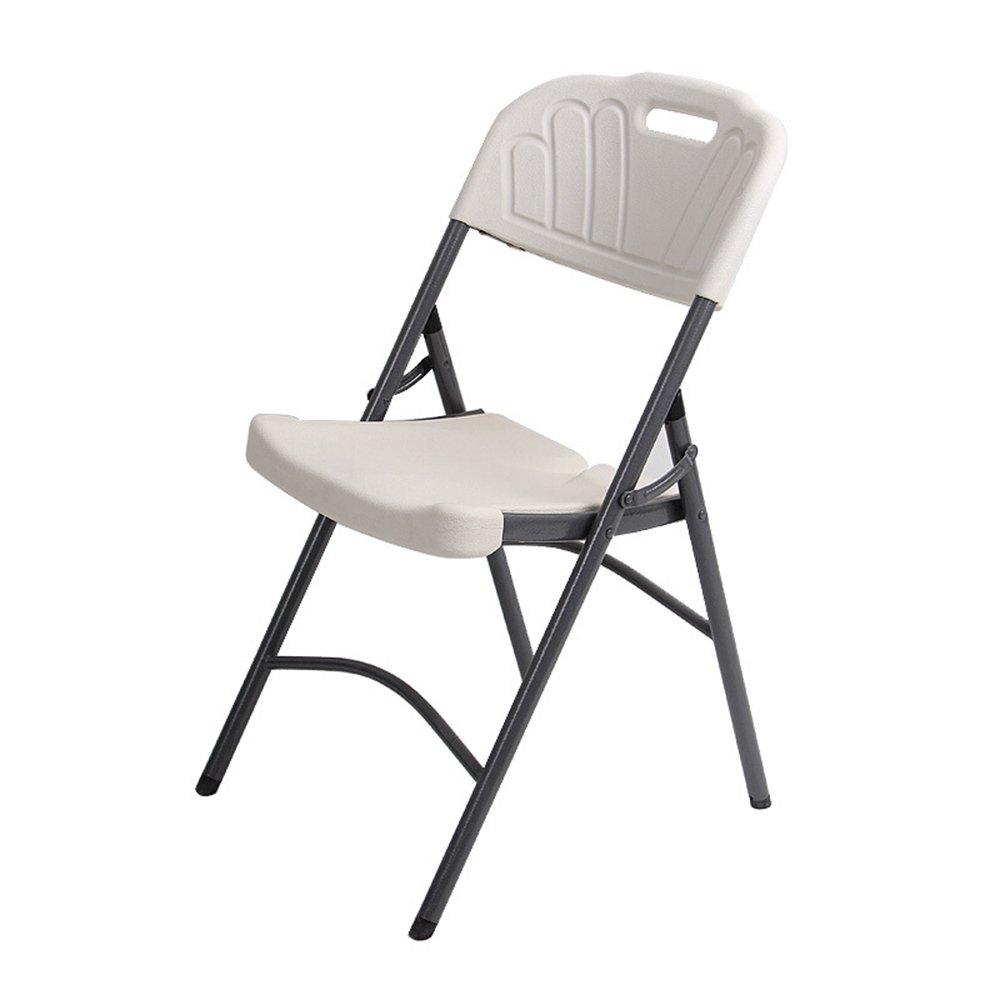 White ALUA- Folding Chair Portable Folding Chair Stool Office Chair Conference Chair Chair Chair Home seat Dining Chair Outdoor Portable Folding Chair Conference Chair Training Chair