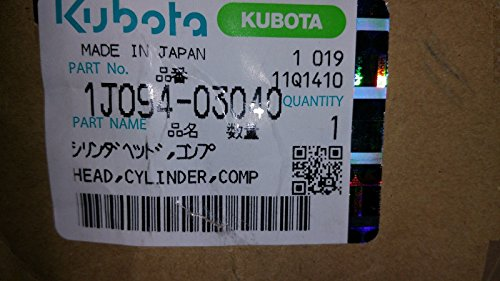 New Kubota D902 BARE Genuine OEM Kubota Cylinder Head for BX25 by Kubota (Image #2)