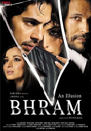 Amazon com: Bhram (2008) (The illusion / Hindi Thriller Film