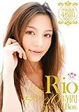 Rio エスワン16時間SpecialBox エスワン ナンバーワンスタイル [DVD]