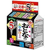 Nagatanien OTONA NO FURIKAKE Mini #1 Rice Seasoning 29.2g ( 20 pcs ) [ Japanese Import ]