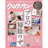 2019年12/25号 展覧会スケジュール入り 特製アートカレンダー