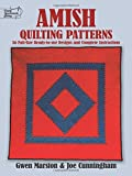 amish quilting books - Amish Quilting Patterns: 56 Full-Size Ready-to-Use Designs and Complete Instructions (Dover Quilting)