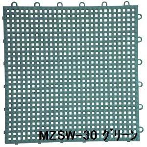 水廻りフロアー サワーチェッカー MZSW-30 30枚セット 色 グリーン サイズ 厚13mm×タテ300mm×ヨコ300mm/枚 30枚セット寸法(1500mm×1800mm) [日本製] [防炎] B077SBR3RF