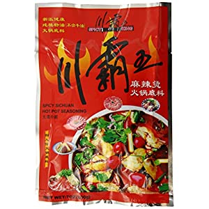 Spicy King Hot Pot Sauce Spicy, 7 Ounce (Pack of 5)