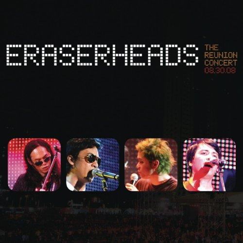 Amazon.com: Huwag Mo Nang Itanong (Live): Eraserheads: MP3 Downloads