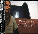 Loureiro, Kiko by Kiko Loureiro (2006-08-09)