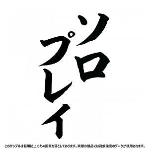 (クラブティー) ClubT ソロプレイ Tシャツ Pure Color Print(ライトオレンジ) M ライトオレンジ