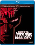 Legends of the Dark Kings: A Fist of the North Star Story [Blu-ray]