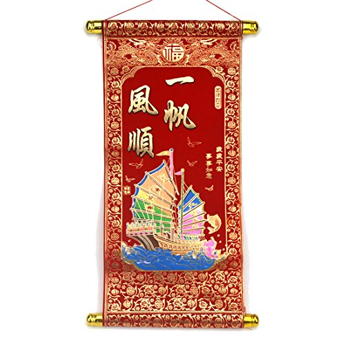 Chinese Good Luck Dragon (Feng Shui Chinese Red Wall Scroll Dragon Boat Ship Plain Sailing for Good Luck A2005)