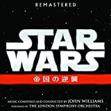 スター・ウォーズ エピソード5: 帝国の逆襲 オリジナル・サウンドトラック