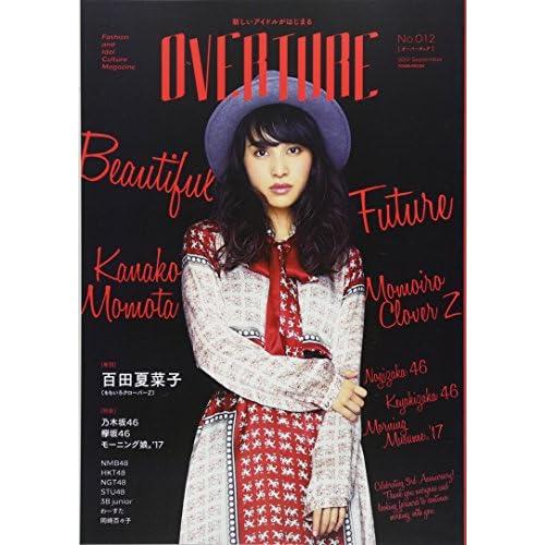 OVERTURE No.012 表紙画像