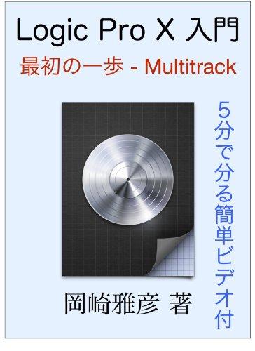 rogikupuroten chonyumon004: saisho no ippo - marutitoraku (Japanese Edition)