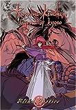 Rurouni Kenshin: Blind Justice Ep 48-52 [DVD] [Region 1] [US Import] [NTSC]