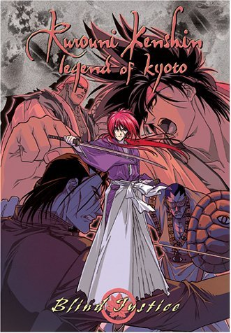Rurouni Kenshin: Blind Justice Ep 48-52 [DVD] [Region 1] [US Import] [NTSC] (52 Blinds 48 X)