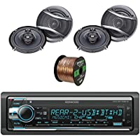 Kenwood 1Din CD/AM/FM Car Audio Receiver with Bluetooth with Pioneer 6.5 Inch 320-Watt 3-Way Car Coaxial Speakers 2-Pairs & Enrock Audio 16-Gauge 50 Feet Speaker Wire Cable-CCA Copper Clad Aluminum