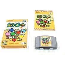 Yoshi's Story, Nintendo 64 Japanese Import (Yossy Story)