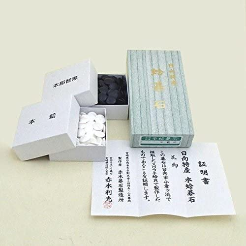 蛤碁石 日向特産並花印22号(約6.3mm)