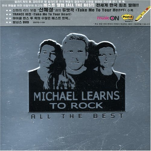 All the Best by Michael Learns to Rock Import, Limited Edition edition (2005) Audio CD