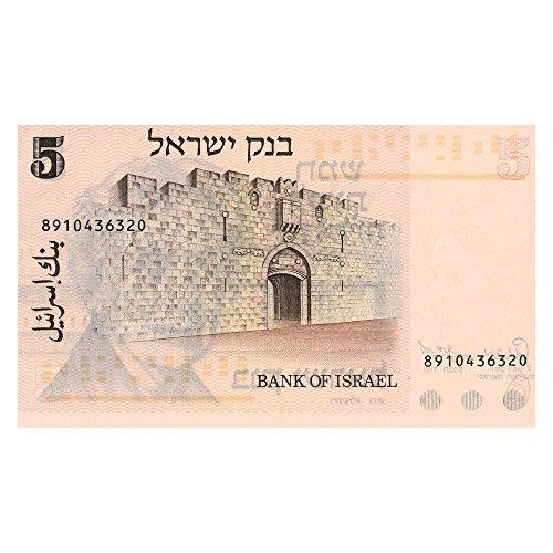 The 8 best israeli paper money