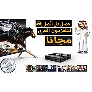 Amazon com: M700 Gold Arabic Live IPTV Box H 265 +3000 Channels + 36
