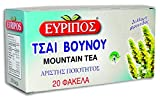 20 Bags 24gr 0.84oz Greek Natural Product Mountain Tea Evripos Top Quality