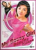 My Sassy Girl Japanese TV Drama w/ English Subtitle