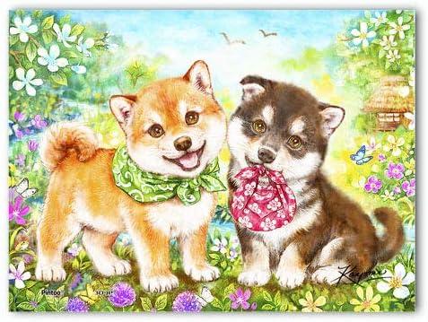 Shiba Puppies First Errand Kayomi 150 Piece Mini Plastic Puzzle P1421 Pintoo