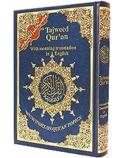 القرآن الكريم مصحف التجويد مترجم للغة الانجليزية لون كحلي قياس 17x24 سم