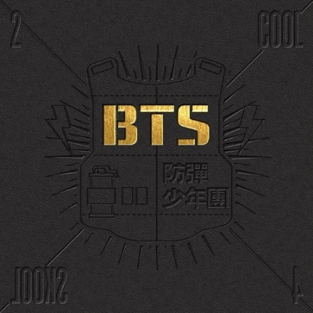 BTS Single Album [2 Cool 4 Skool] CD, Photobook and Extra Photocards Set K-POP BANGTAN