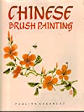 Chinese Brush Painting, Pauline Cherrett, 1555217230