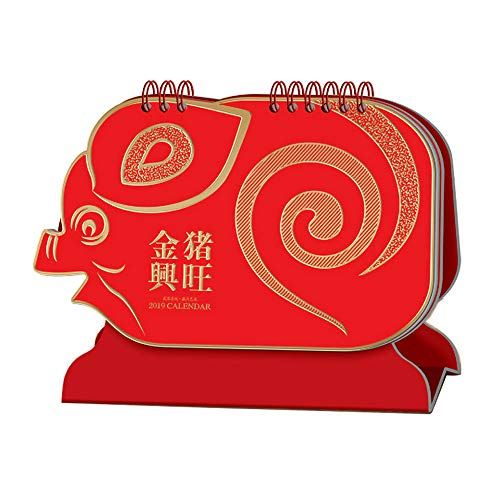 2019 Chinese New Year Desk Calendar Stand Up Pig for Home
