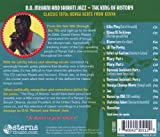 The King Of History: Classic 1970s Benga Beats From Kenya