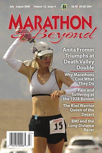 Marathon & Beyond
